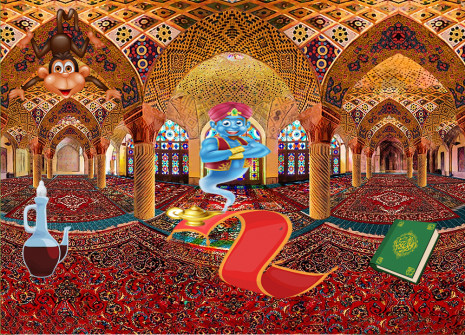 Take a trip to the sun with the month of Iran!